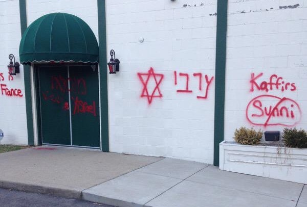Vandals deface exterior of Louisville Islamic Center